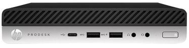HP EliteDesk 705 G4 DT 4KV32EA#B1R