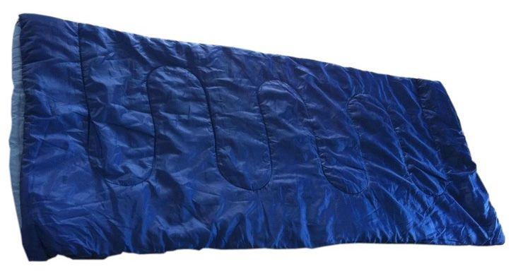 Magamiskott Besk Sleeping Bag 47835