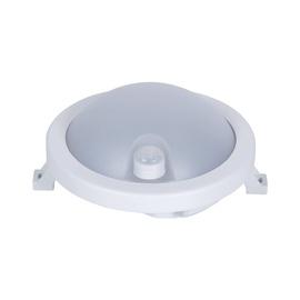 Välisvalgust Haushalt BL190 CP03-PIR, 15W, LED