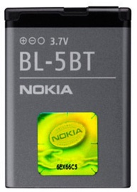 Nokia Original Battery For 2600/7510 870mAh M-S
