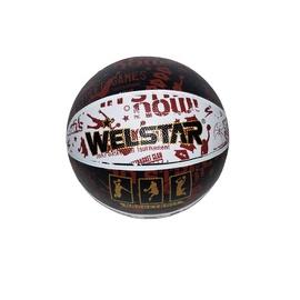 Welstar BR2813A 7