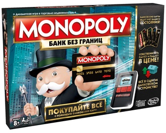 Hasbro Monopoly Ultimate Banking RU