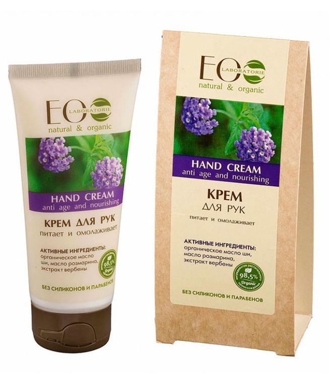 ECO Laboratorie Hand Cream Anti Age And Nourishing 100ml