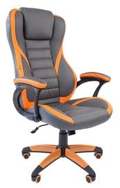 Chairman Game 22 Grey Orange