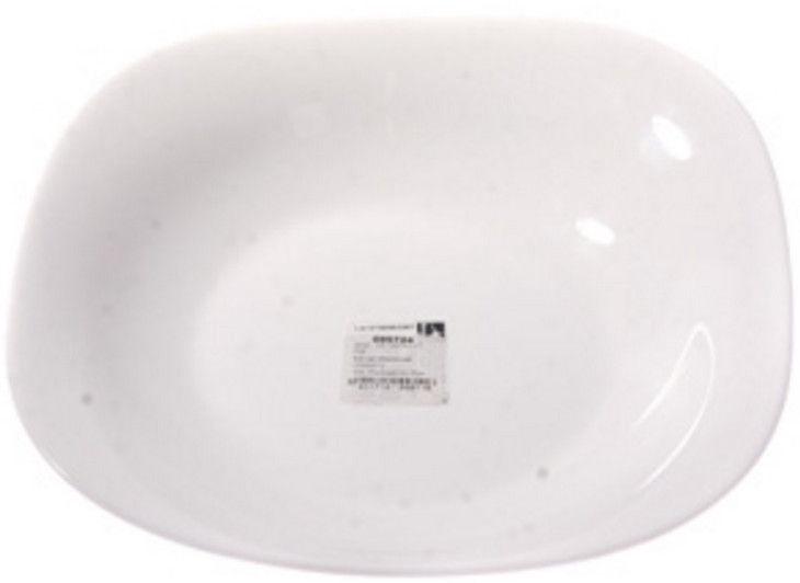 Bormioli Parma Soup Plate 23cm White