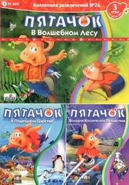 Izklaides Kolekcija 24 - Pjatachok 3-in-1 Russian Version PC