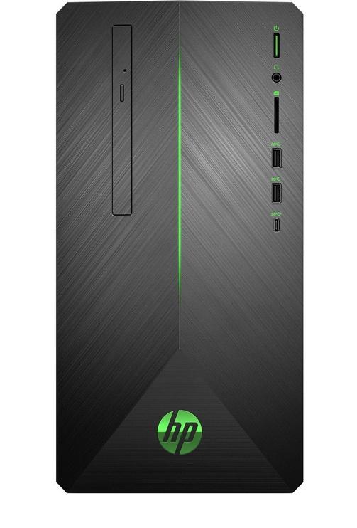 HP Pavilion Desktop 690-0042ng