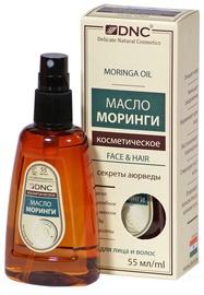 Масло для волос DNC Moring Oil, 55 мл