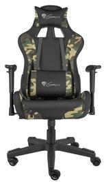 Natec Genesis Nitro 560 Camo Gaming Chair NFG-1532