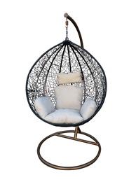 Садовое кресло Domoletti Cone, подвесной