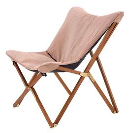 Halmar Volant Folding Leisure Chair Beige