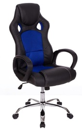 Happygame Office Chair 2720 Blue