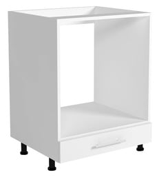 Halmar Kitchen Bottom Cabinet Vento DP-60/82 White