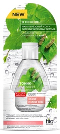 Fito Kosmetik Tonic Vitamin 165ml