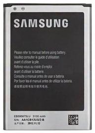 Samsung EB595675LU Original Battery 3100mAh MS
