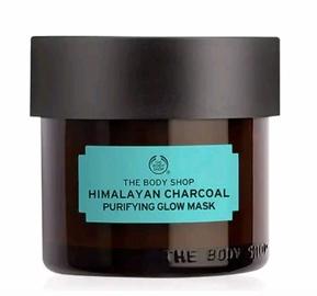 The Body Shop Himalaya Charcoal Purifying Glow Mask 75ml