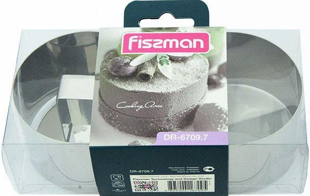 Fissman Cake Form Round 7x45cm Set Of 2 6709