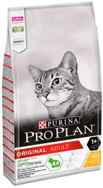 Purina Pro Plan Original Adult Cat Renal 10kg