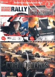 Izklaides Kolekcija 29 - Richard Burns Rally, Sledgehammer Russian Version PC