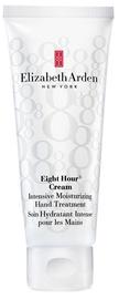 Elizabeth Arden Eight Hour 75ml Hand Cream