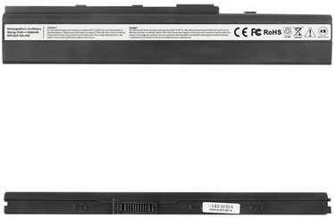 Qoltec Long Life Notebook Battery For Asus A32-K52 X42 4400mAh