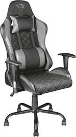 Игровое кресло Trust GXT 707 Resto Gray