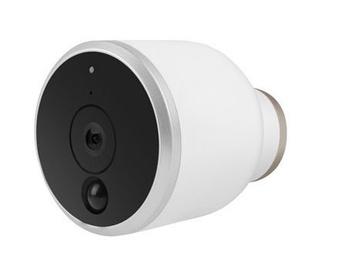 Lanberg Smart Home Wifi Camera On Battery