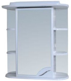 Julius Trading Econom Zeus Cabinet with Mirror 650x732x165mm White