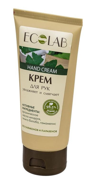 ECO Laboratorie Hand Cream Moisturizing And Softening 100ml