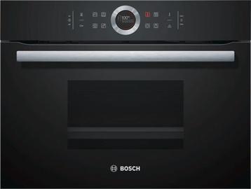 Духовой шкаф Bosch Serie 8 CDG634AB0