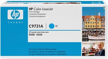 HP LaserJet C9731A CYAN
