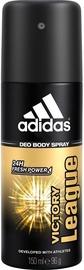 Adidas Victory League 150ml Deodorant Spray