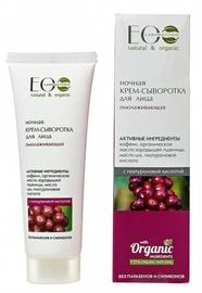 Näokreem ECO Laboratorie Night Cream Face Serum Anti Age, 50 ml