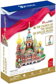 Cubicfun The Church Of The Savior On Spilled Blood 3D