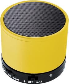 Беспроводной динамик Setty Junior Yellow