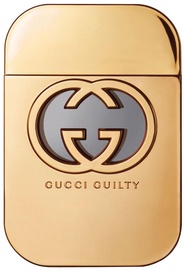 Gucci Guilty Intense 50ml EDP