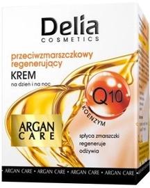 Delia Argan Care Anti-wrinkle Cream Coenzyme Q10 50ml