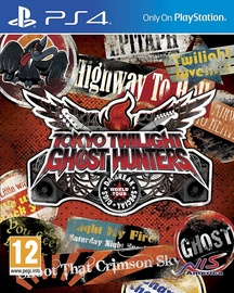 Tokyo Twilight Ghost Hunters: Daybreak Special Gigs PS4