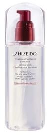 Näopiim Shiseido Treatment Softener Enriched, 150 ml