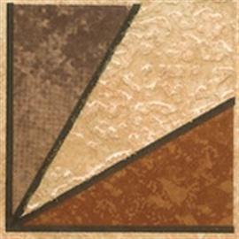 Kwadro Ceramika Tile Border Rufus 7.7x7.7cm Beige
