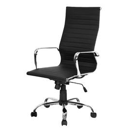 SN Office Chair Klafayette Black