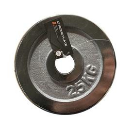 Chrome Plate 2.5kg