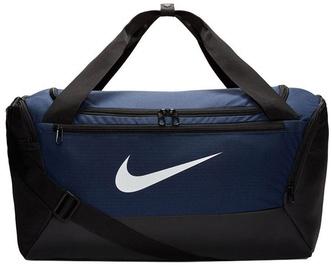 Nike Brasilia Duffel 9.0 S BA5957 410 Navy