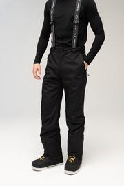 Audimas Ski Pants Black 1-184/L