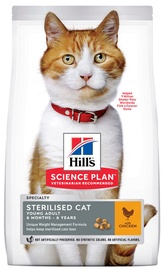 Hill's Science Plan Sterilised Cat Young Adult Food w/ Chicken 300g