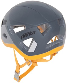 Singing Rock Penta Helmet 51-60cm Gray