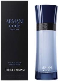 Giorgio Armani Code Colonia 75ml EDT