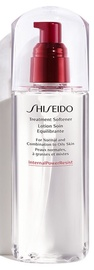 Näopiim Shiseido Treatment Softener, 150 ml