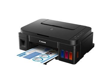 Multifunktsionaalne printer Canon Pixma G2501, tindiprinter, värviline