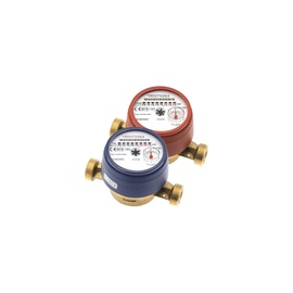 SN Hot Water Meter 1/2'' 2.5m3 8cm